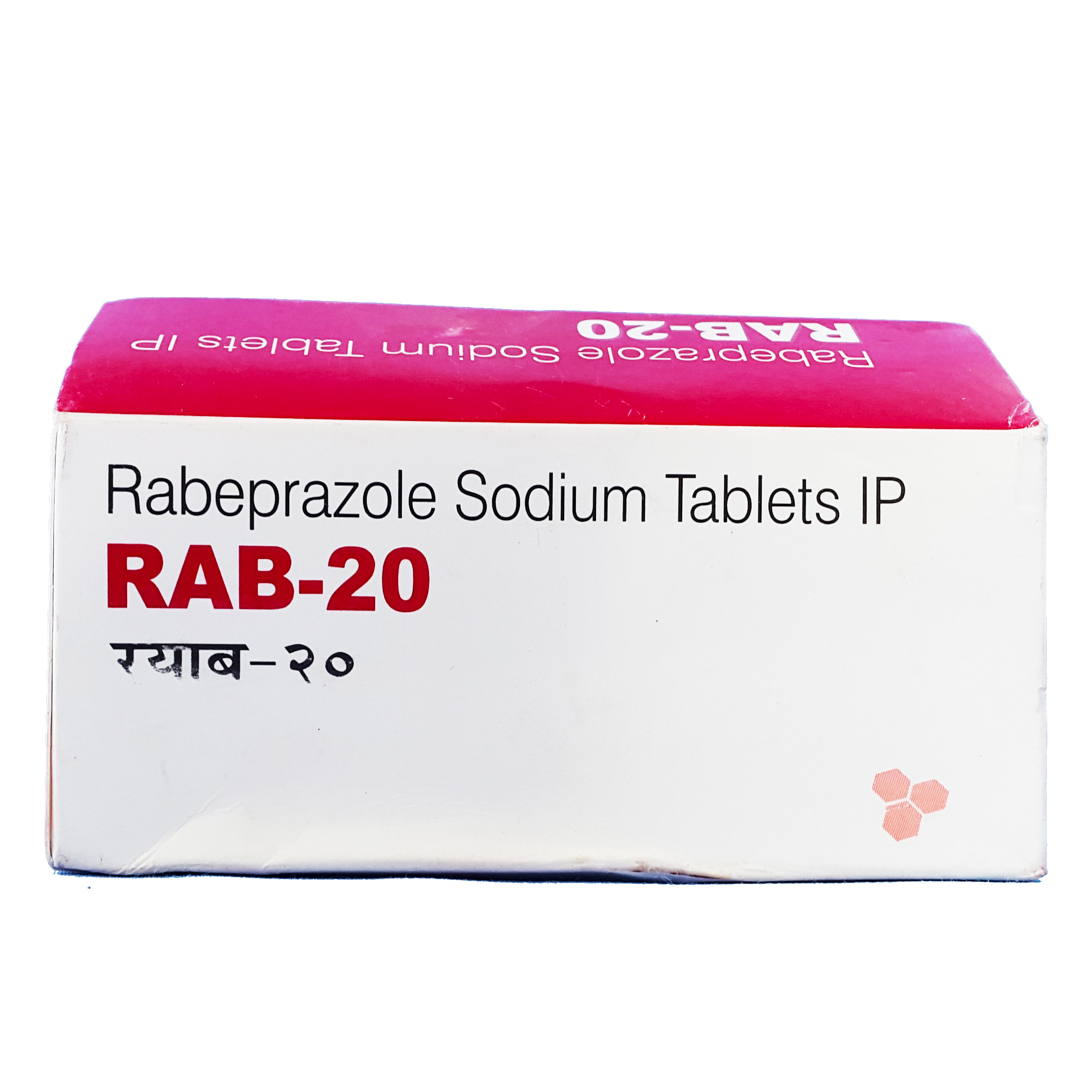 Rab 20mg tablet | Nepmeds | Your Health Partner | Buy Medicine Online